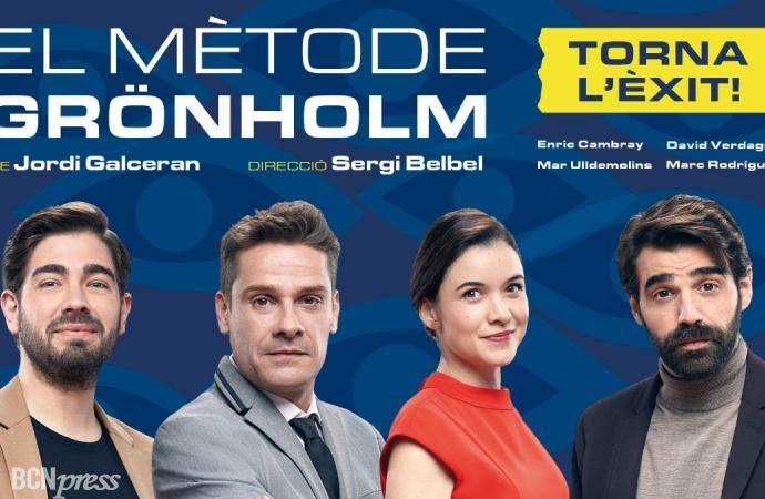 'El Mètode Grönholm' vuelve el  5 de noviembre al Teatre Poliorama